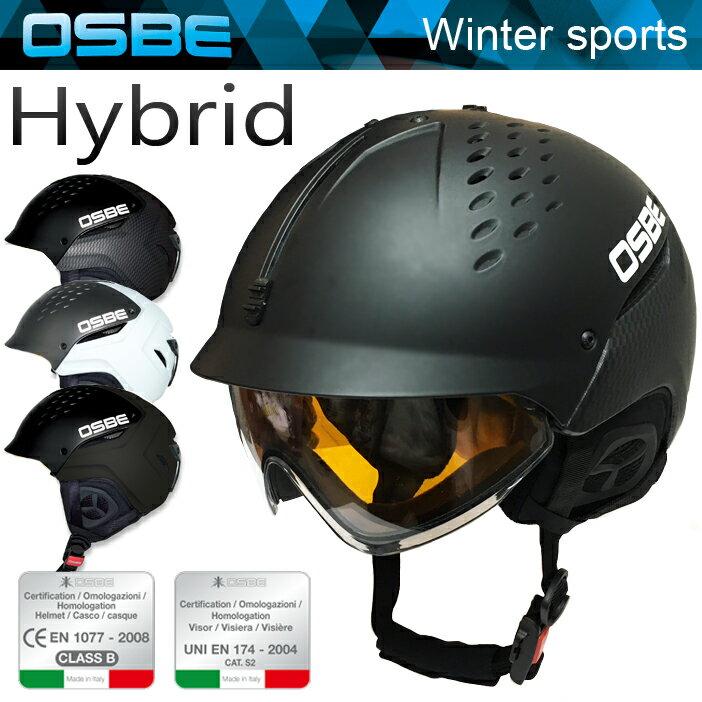 【ポイント5倍4/23日迄】【送料無料】OSBE オズベ HYBRID ハイブリッド スキー・スノーボード用バイザー付きヘルメット