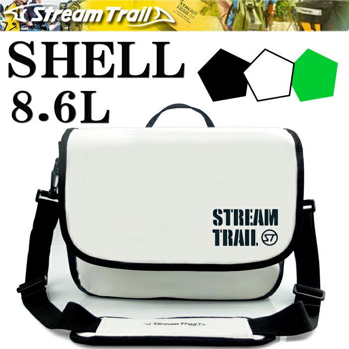 【送料無料】STREAMTRAIL ストリームトレイル SHELL シェル 8.6L 簡易防水ショルダーバッグ【あす楽対応】