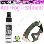 【Muc-Off】Anti-FogTreatmentアンチフォグトリートメント35ml【あす楽対応】