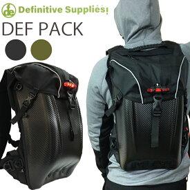 デフィニティサプライズ DEFPACK(デフパック) カーボンデザイン ハードシェルバッグ RIDEZ 機能性バックパック あす楽対応