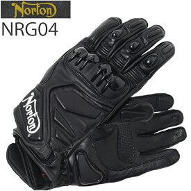 NORTON ノートン グローブ NRG04 ホワイトロゴ オールシーズン バイク用ツーリンググローブ 送料込み あす楽対応