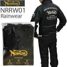 NORTON ノートン レインウェア NRRW01 BLACK バイク用雨カッパ 上下セット 送料込み あす楽対応