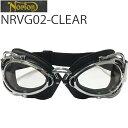 NORTON ノートン バイク用ゴーグル NRVG02 ブラック/クリア ビンテージ・クラシックスタイル あす楽対応