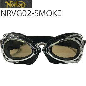 NORTON ノートン バイク用ゴーグル NRVG02 ブラック/スモーク ビンテージ・クラシックスタイル送料込み あす楽対応