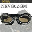 NORTON ノートン バイク用ゴーグル NRVG02 ブラック/スモーク ビンテージ・クラシックスタイル【あす楽対応】