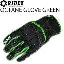 RIDEZ ライズ OCTANE GLOVE GREEN オクタングローブ グリーン 汎用ショートグローブ プロテクター バイク用 送料込み …