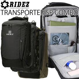 RIDEZ ライズ トランスポーター SUPER COMBO RTS01 バッグパック リュックサック あす楽対応