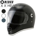 RIDEZ ライズ XXヘルメット ネオクラシックフルフェイス SG規格 あす楽対応