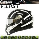 【即納】【送料無料】RIDEZ HELMET FIRST FR-1 WHITE フルフェイスヘルメット ファーストSG規格 バイク用ヘルメット インナーバイザー...