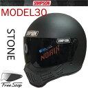 送料無料 SIMPSON シンプソンヘルメット モデル30 M30 STONE BLACK フルフェイスヘルメット Model30 SG規格【あす楽対応】