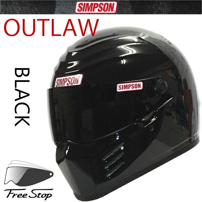 送料無料 SIMPSON シンプソンヘルメット アウトロー OUTLAW ブラック フルフェイスヘルメット SG規格全排気量対応【あす楽対応】