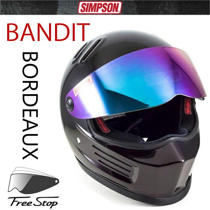 送料無料 SIMPSON シンプソンヘルメット バンディット BANDIT ボルドー フルフェイスヘルメット SG規格全排気量対応【あす楽対応】