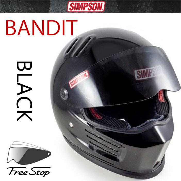 送料無料 SIMPSON シンプソンヘルメット バンディット BANDIT ブラック フルフェイスヘルメット SG規格全排気量対応【あす楽対応】