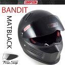 【送料無料】SIMPSON シンプソンヘルメット バンディット BANDIT マットブラック フルフェイスヘルメット SG規格全排気量対応【あす楽対応】