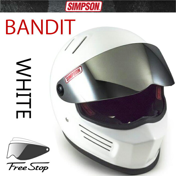 送料無料 SIMPSON シンプソンヘルメット バンディット BANDIT ホワイト フルフェイスヘルメット SG規格全排気量対応【あす楽対応】