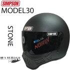 SIMPSON シンプソンヘルメット モデル30 M30 STONE BLACK フルフェイスヘルメット Model30 SG規格 あす楽対応