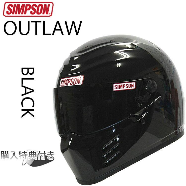 SIMPSON シンプソンヘルメット アウトロー OUTLAW ブラック フルフェイスヘルメット SG規格全排気量対応 条件付き送料無料 あす楽対応