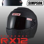 シンプソンRX12SPEEDWAYスピードウェイRX12フルフェイス