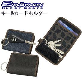 ゆうパケット対応3個迄 SNOMAN SHG スノーマン キー&カードホルダー bits SM-17K KEY & CARD HOLDER あす楽対応