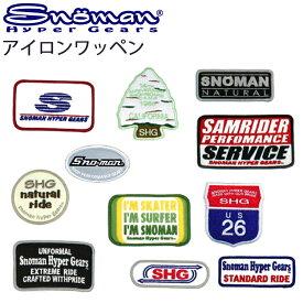 ゆうパケット対応複数可 SNOMAN SHG スノーマン オールドアメリカンテイストアイロンワッペン SM-30W あす楽対応