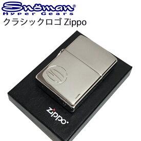 ゆうパケット対応1個迄 SNOMAN SHG スノーマン SNOMAN ZIPPO ジッポー ライター アウトドア ツール あす楽対応