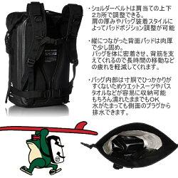 ストリームトレイルドライタンク25L-D2防水バッグドライバッグツーリングバッグ