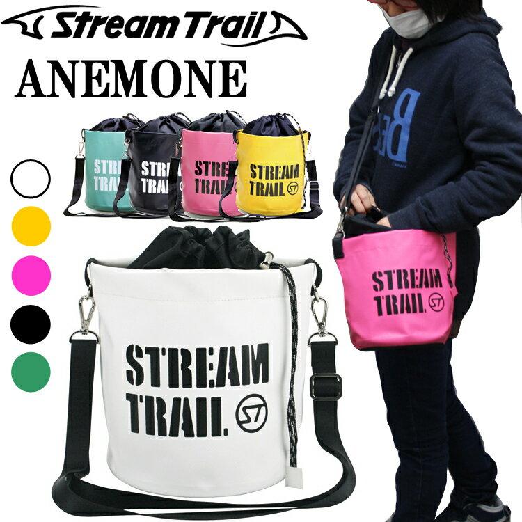 ゆうパケット対応1個迄 STREAMTRAIL ストリームトレイル ANEMONE アネモネ 巾着式ショルダーバッグ あす楽対応