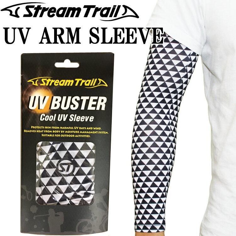 ゆうパケット対応2個迄 STREAMTRAIL ストリームトレイル アームスリーブ トライアングル UVカット クールタイプ あす楽対応