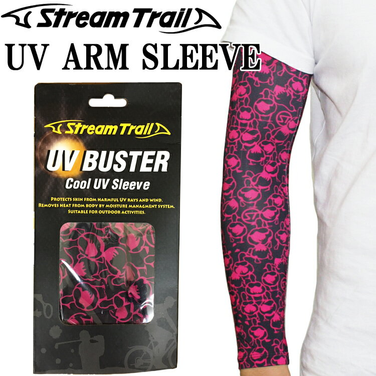 ゆうパケット対応 STREAMTRAIL ストリームトレイル アームスリーブ ピンクウェッティー UVカット クールタイプ あす楽対応