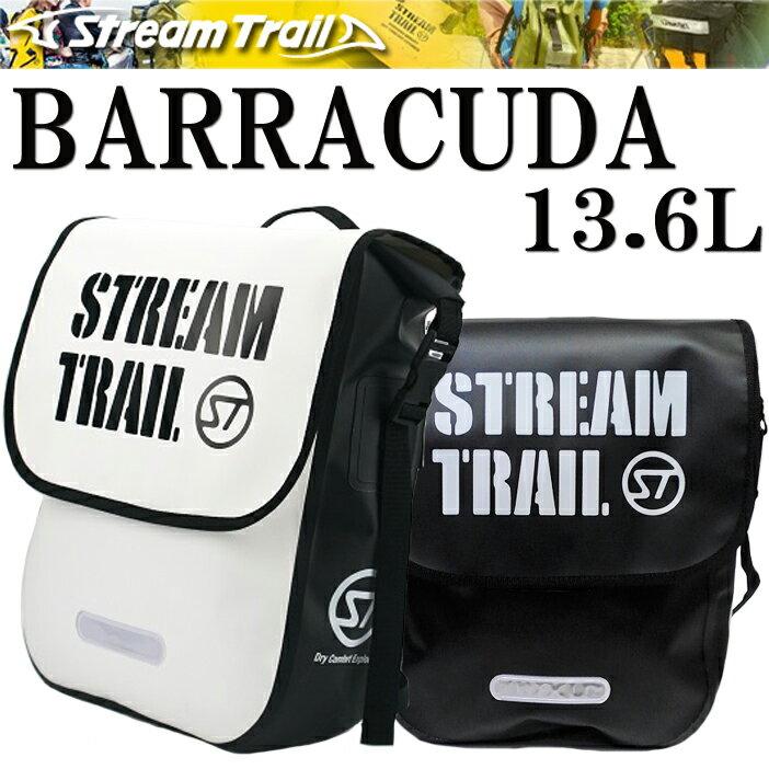 【送料無料】STREAMTRAIL ストリームトレイル BARRACUDA バラクーダ 13.6L 防水バックパック タウンユース【あす楽対応】
