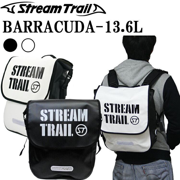 STREAMTRAIL ストリームトレイル BARRACUDA バラクーダ 13.6L 防水バックパック タウンユース 条件付き送料無料 あす楽対応