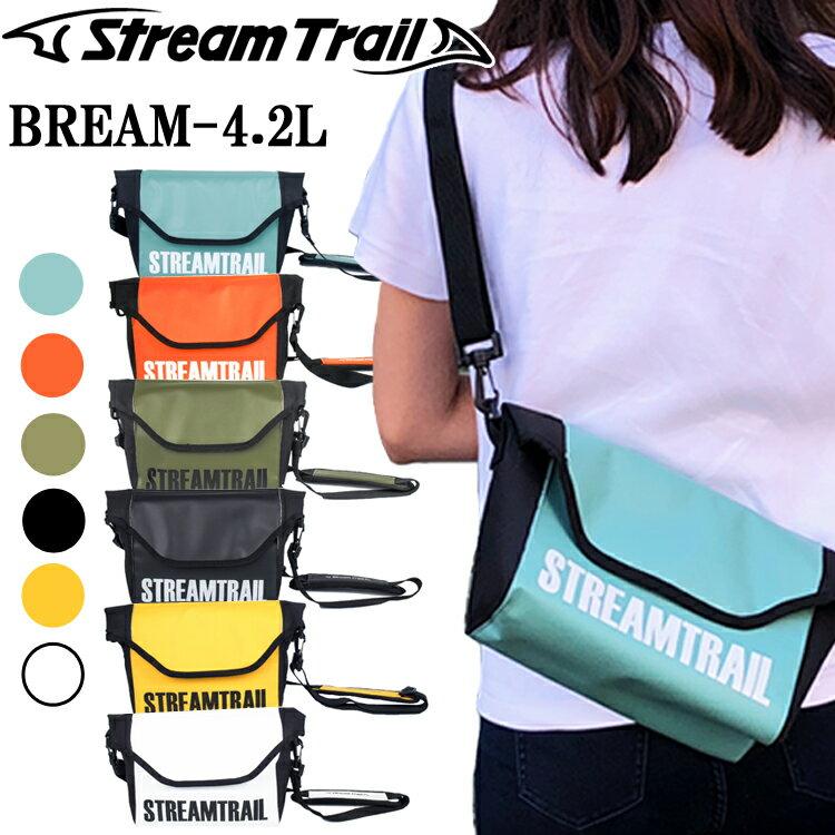STREAMTRAIL ストリームトレイル BREAM ブリーム 4.2L 防水ショルダーバッグ あす楽対応