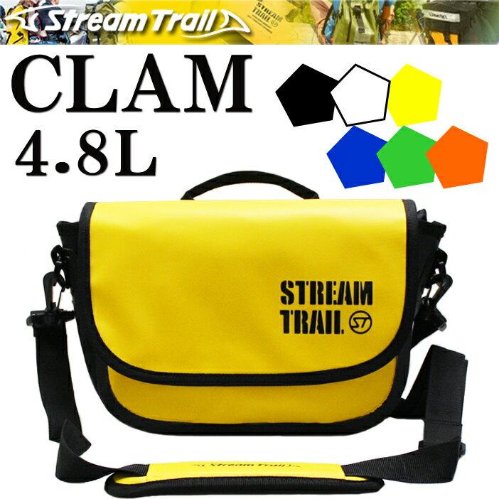 STREAMTRAIL ストリームトレイル CLAM 4.8L クラム 簡易防水ショルダーバッグ【あす楽対応】