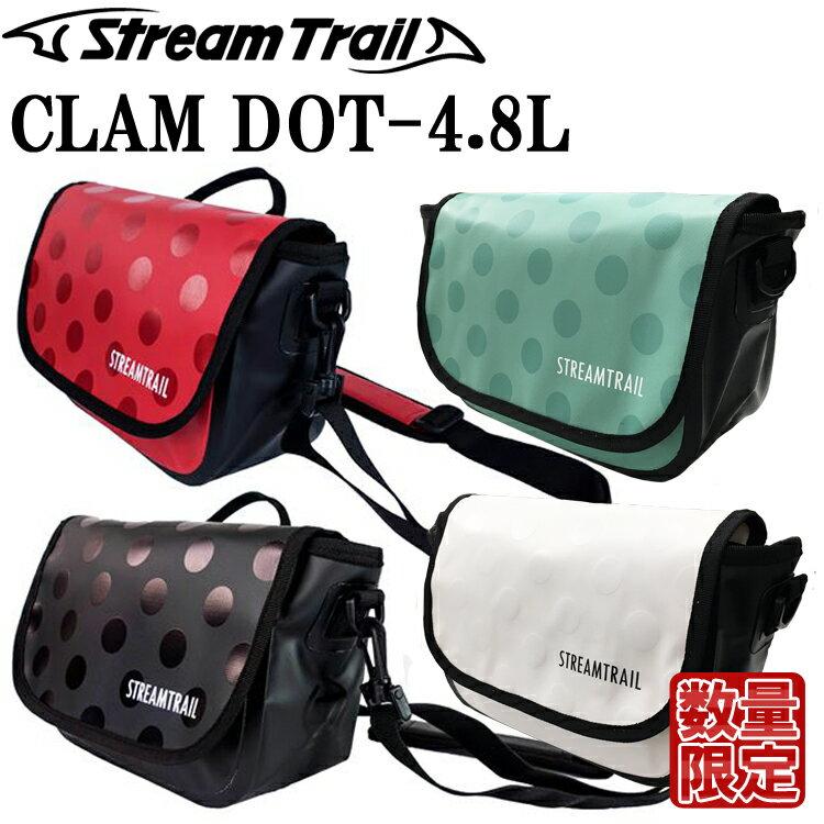 STREAMTRAIL ストリームトレイル CLAM DOT 4.8L クラム ドットモデル 数量限定 簡易防水ショルダーバッグ あす楽対応
