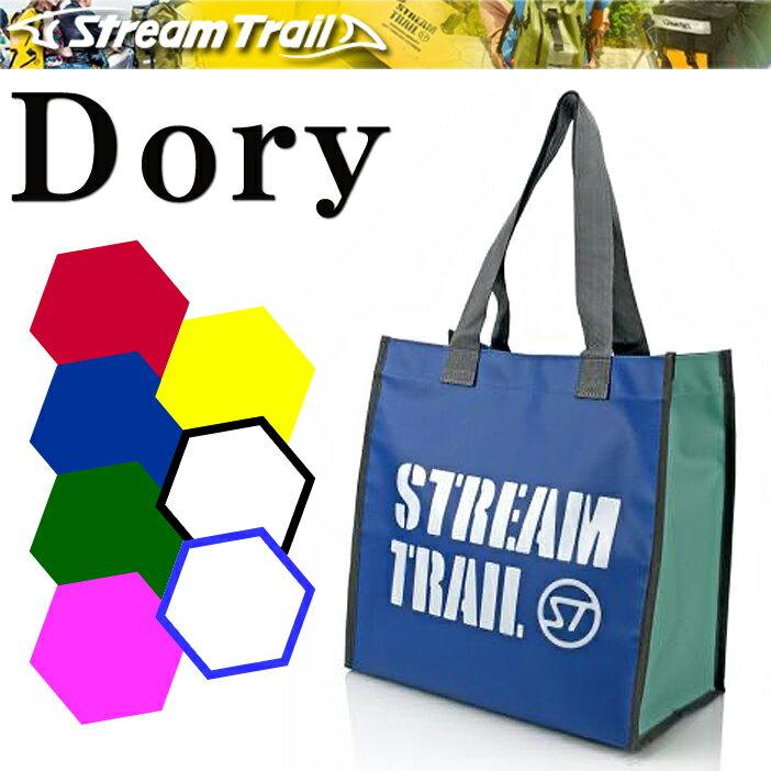 STREAMTRAIL ストリームトレイル DORY ドリー ターポリン製ショッピングバッグ【あす楽対応】