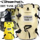 STREAM TRAIL DRY TANK 60L-D2 ストリームトレイル ドライタンク60L-D2 大容量防水バッグ ツーリングバッグ 条件付き…