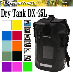 【Newラインナッップ】【StreamTrailストリームトレイル】DRYTANKDX25Lターポリン素材防水機能付バックパック