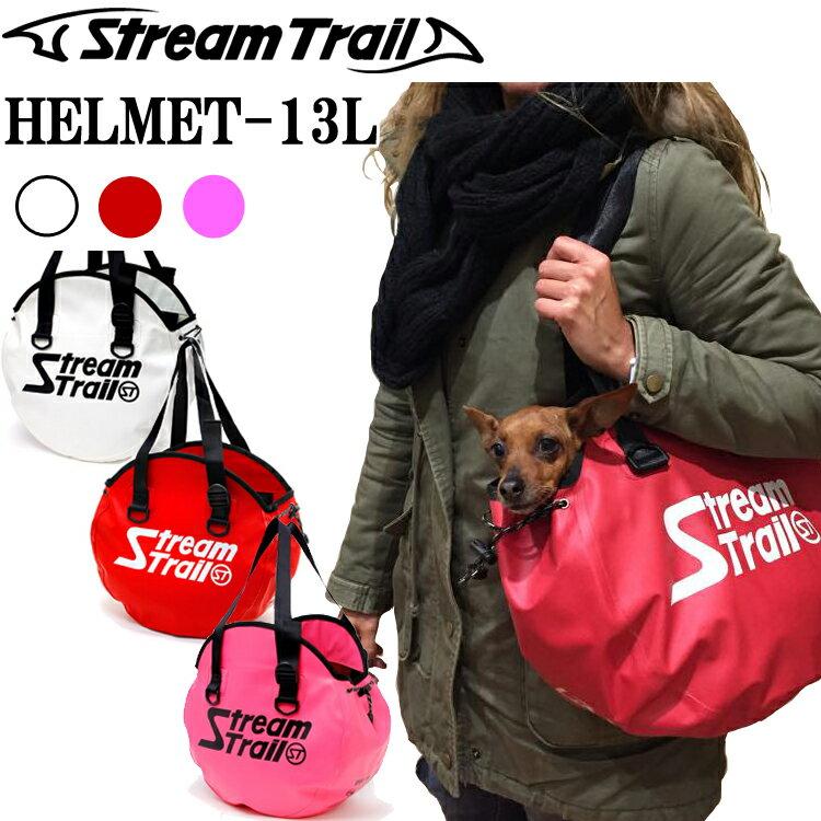 STREAMTRAIL ストリームトレイル HELMET ヘルメットバッグ トートバッグ ファッションバッグ デイリーユース 条件付き送料無料 あす楽対応