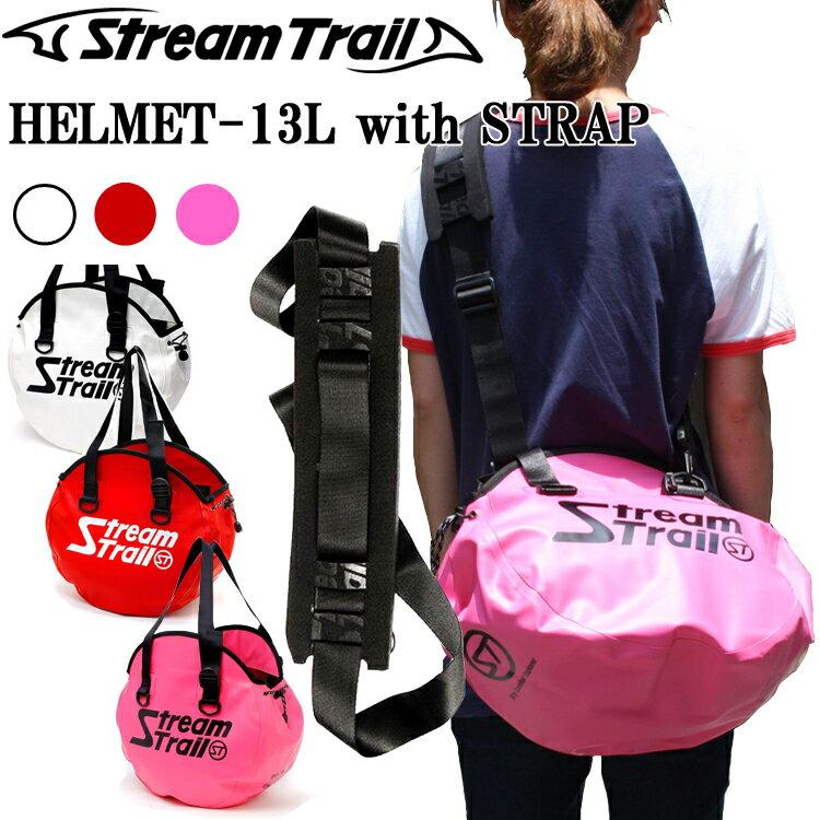 STREAMTRAIL ストリームトレイル HELMETwithPADSTRAP トートバッグショルダーパッドストラップセット 条件付き送料無料 あす楽対応