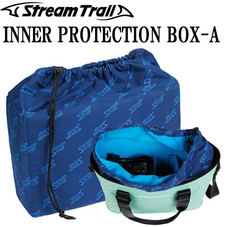 STREAMTRAIL ストリームトレイル インナープロテクションボックス2 ブルー MARSUPIAL 撥水加工 衝撃保護 あす楽対応