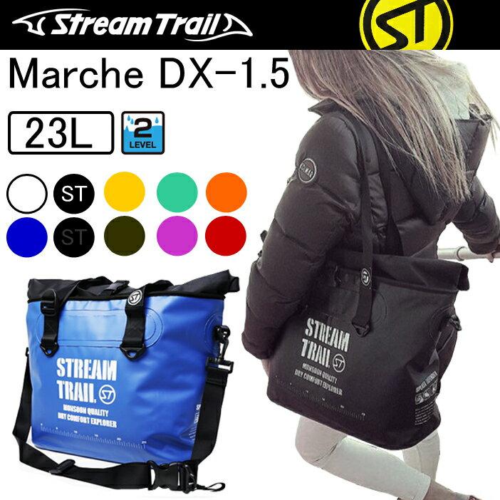 【送料無料】STREAMTRAIL ストリームトレイル マルシェDX-1.5 防水トートバッグ 23L MARCHE DX-1.5 ショルダーバッグ【あす楽対応】