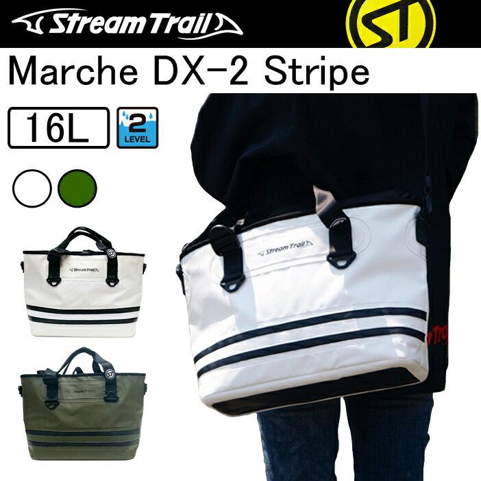 【送料無料】STREAMTRAIL ストリームトレイル マルシェDX-2 ストライプ 16L 防水バッグ MARCHE DX-2 STRIPE トートバッグ【あす楽対応】