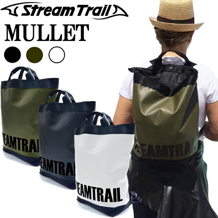 STREAMTRAIL ストリームトレイル マレット MULLET カジュアルリュックサック 条件付き送料無料 あす楽対応