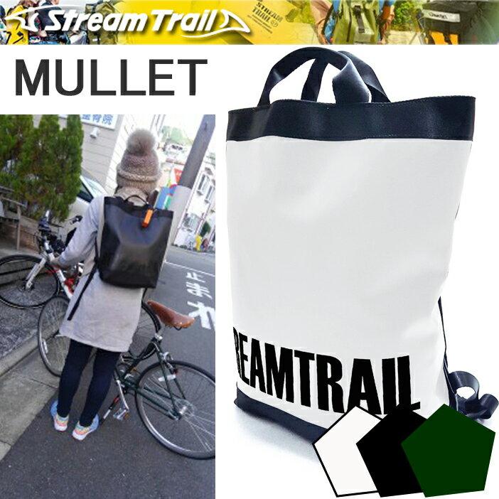 【送料無料】STREAMTRAIL ストリームトレイル マレット MULLET カジュアルリュックサック【あす楽対応】