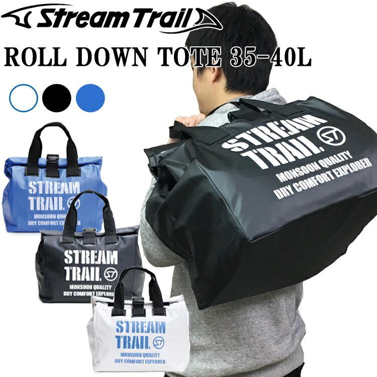 STREAMTRAIL ストリームトレイル ロールダウントートバッグ 35-40L 防水バッグ ROLL DOWN TOTE 軽量PVC 【あす楽対応】
