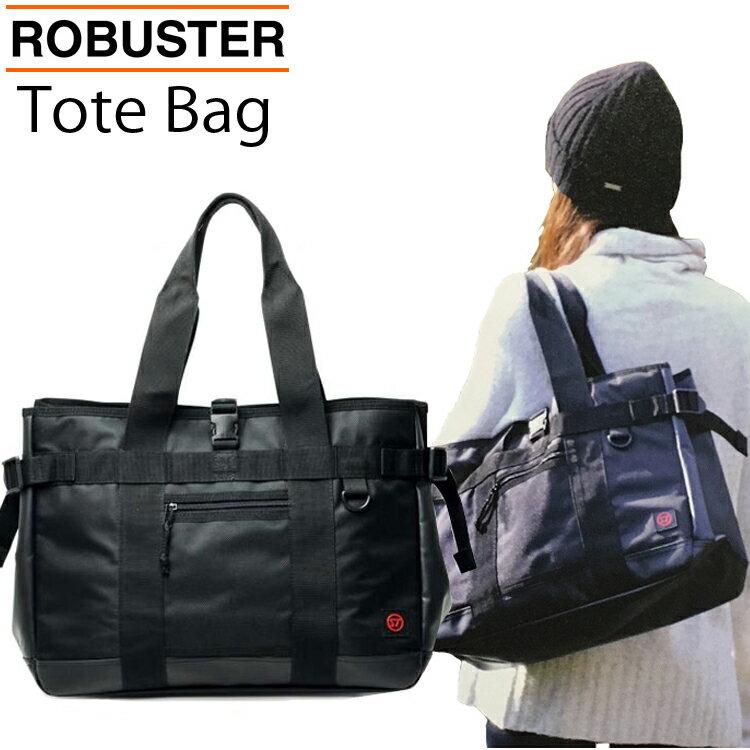 ROBUSTER ロブスターTOTEBAG トートバッグ マルチユーススクエアトート ストリームトレイル 条件付き送料無料 あす楽対応