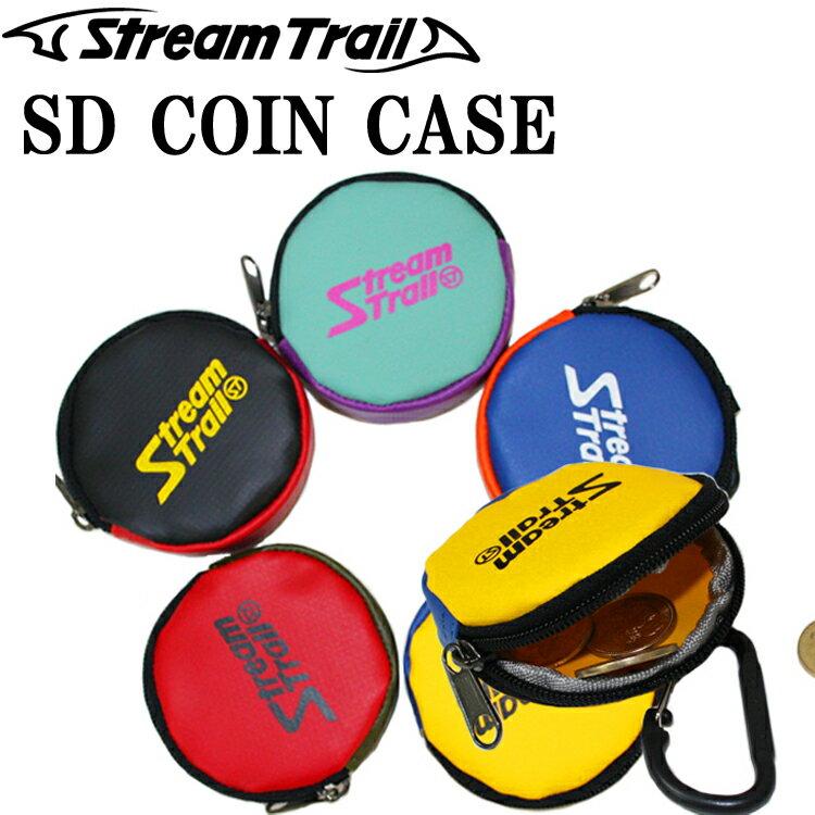 ゆうパケット対応4個迄 STREAMTRAIL ストリームトレイル SD コインケース ターポリン素材 小物・小銭入れ あす楽対応