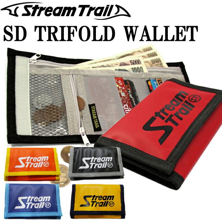 ゆうパケット対応 STREAMTRAIL ストリームトレイル SD TRIFOLD WALLET トリフォルドウォレット 三つ折り財布 サブウォレット 海外旅行 あす楽対応