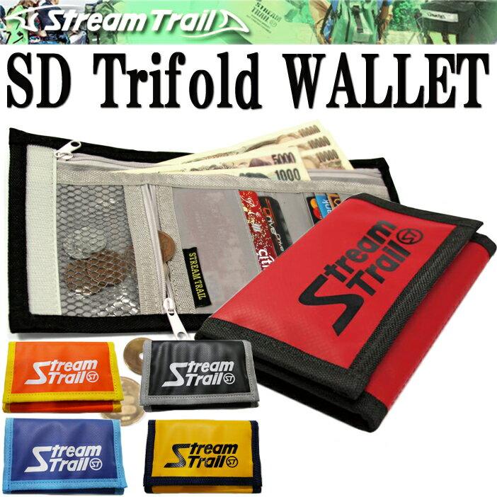 【ゆうパケット対応】STREAMTRAIL ストリームトレイル SD TRIFOLD WALLET トリフォルドウォレット 三つ折り財布 サブウォレット 海外旅行【あす楽対応】