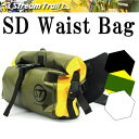 【送料無料】STREAMTRAIL ストリームトレイル SD ウエストバッグ 防水バッグ 6L ショルダーバッグ【あす楽対応】